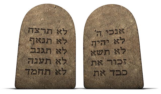 ten commandments in hebrew pdf