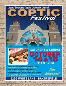 7th Annual Coptic Festival @ St Demiana Coptic Church  | Bakersfield | California | United States