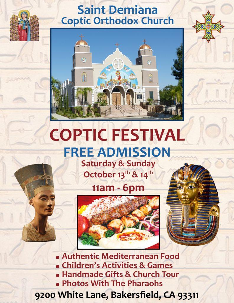 Coptic Festival - Free Family Event! @ St. Demiana Coptic Orthodox Church   Bakersfield   California   United States