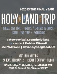 Holy Land 2020 Information Meeting @ Gateway Church